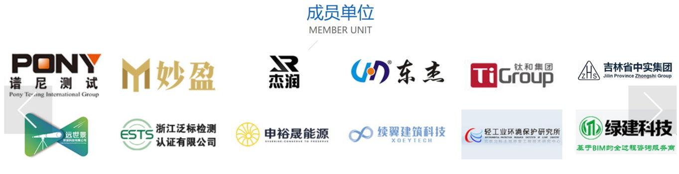 碳交易_看图王.jpg